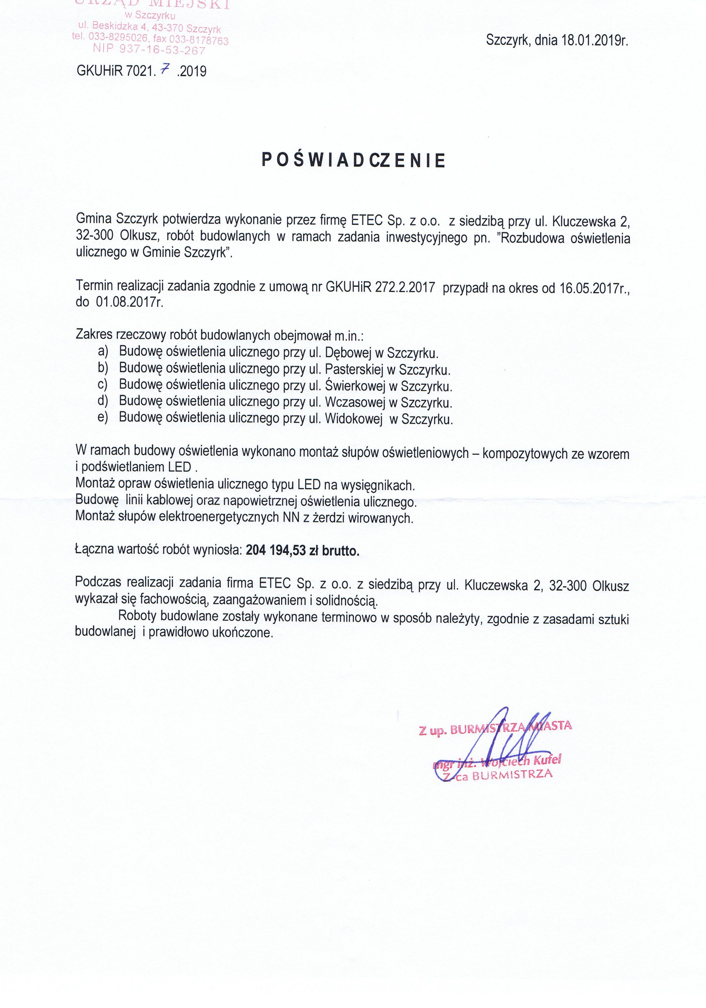 2017 Brzeziny